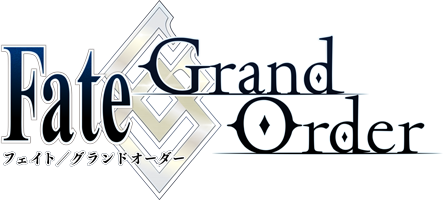 Fate/Grand Order 公式サイト