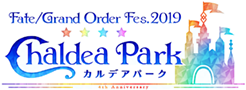 Fate/Grand Order Fes. 2018 ~3rd Anniversary~